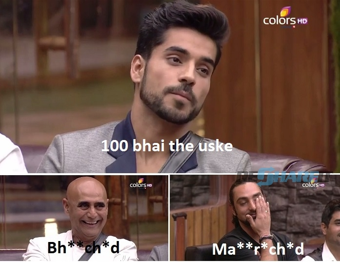 Bigg Boss Stupid Answers  (10)