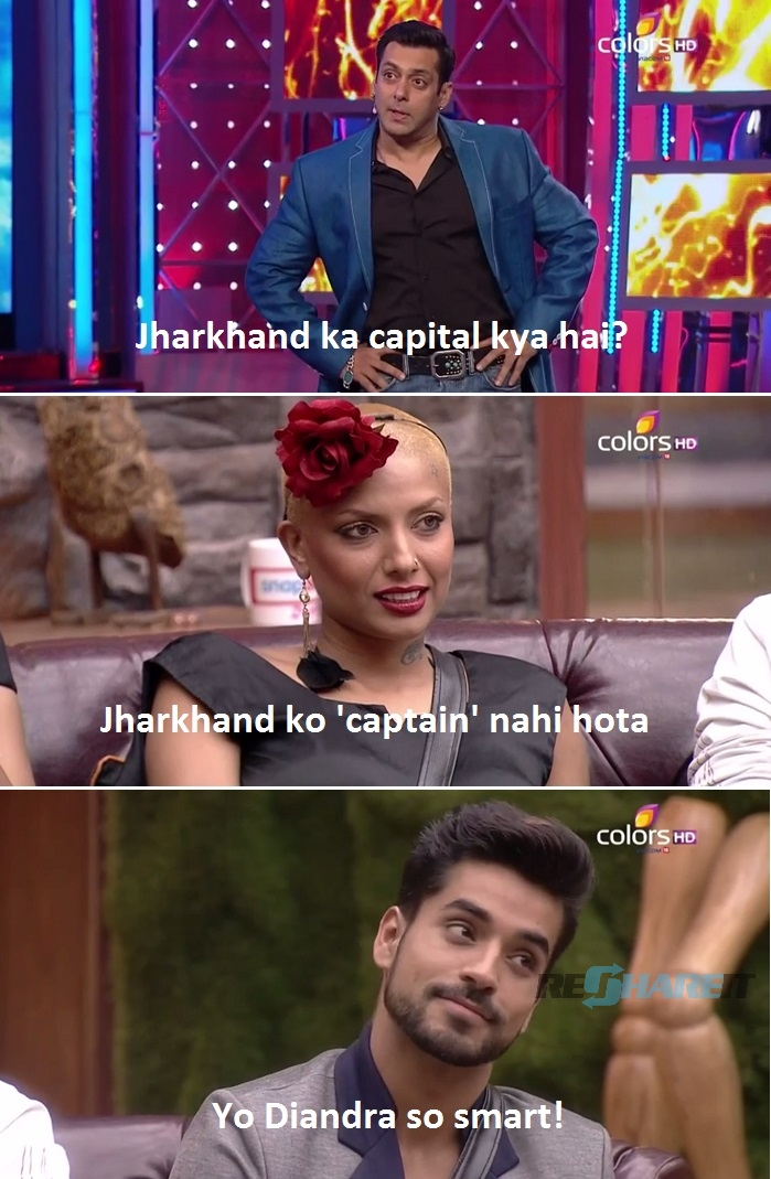 Bigg Boss Stupid Answers  (14)