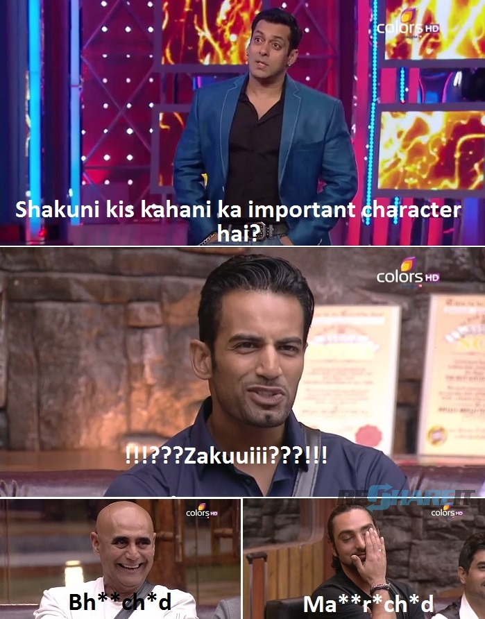Bigg Boss Stupid Answers  (3)
