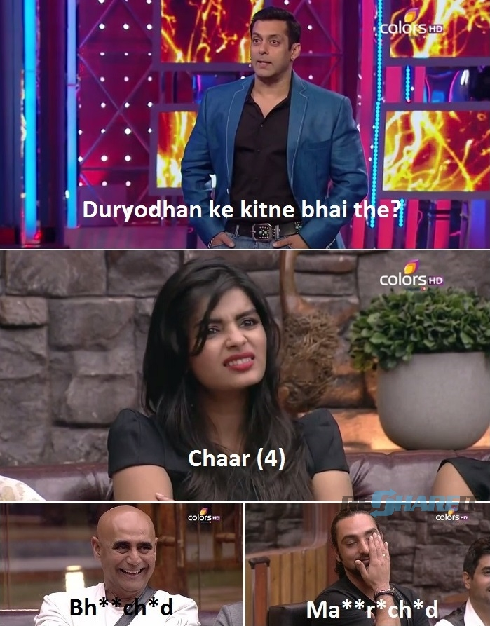Bigg Boss Stupid Answers  (6)