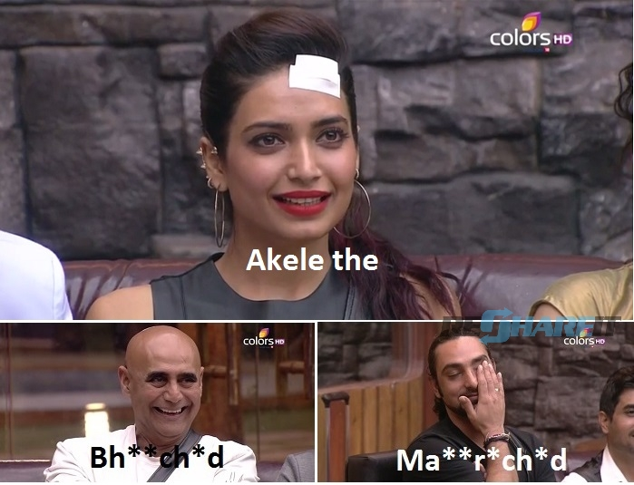 Bigg Boss Stupid Answers  (7)