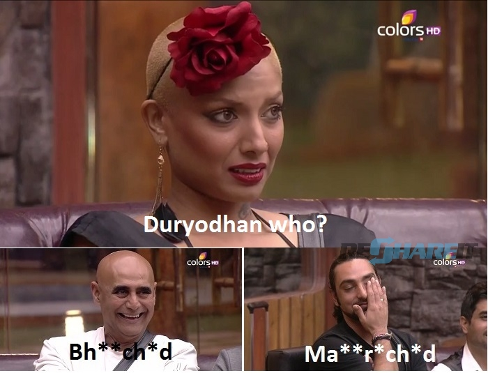 Bigg Boss Stupid Answers  (8)