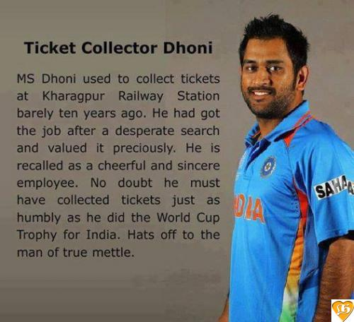 Dhoni collected tickets
