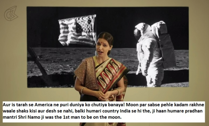 First Indian On The Moon -amercia