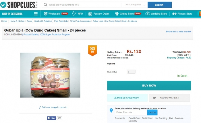 Holy Cow! What a time to be alive! You can now buy cow dung online (1)