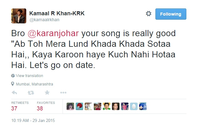 KRK unhappy about AIB knockout 7