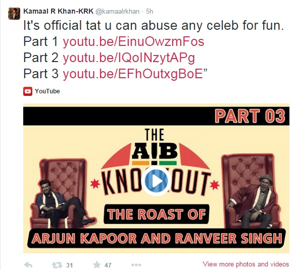 KRK unhappy about AIB knockout