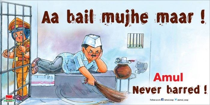 Kejriwal refuses to pay bail bond