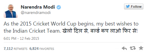 Modi tweets about world cup