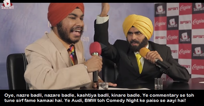 Screenpattis Bollywood Cricket Commentary Ep-2  Sidhu vs Sidhu
