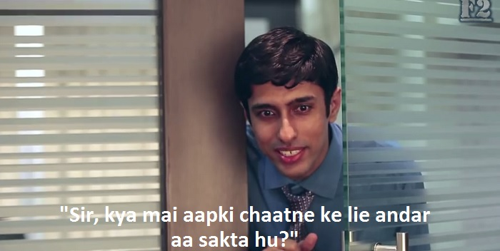 When you ask your boss for a salary (1)