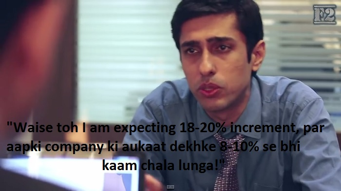 When you ask your boss for a salary (3)