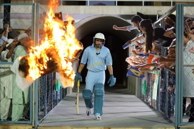 azhar first look
