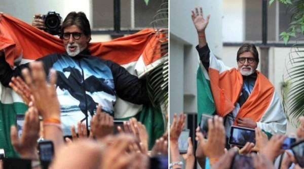 case against amitabh bachchan
