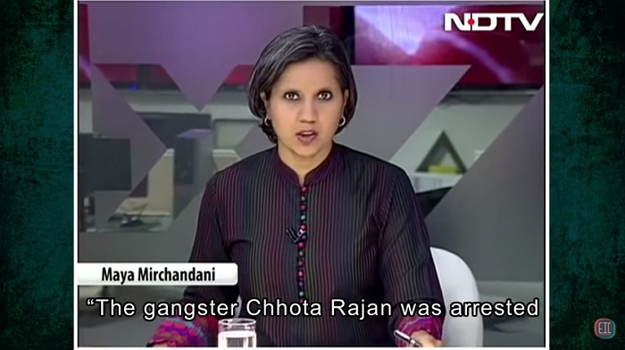 chota chetan has been arrested