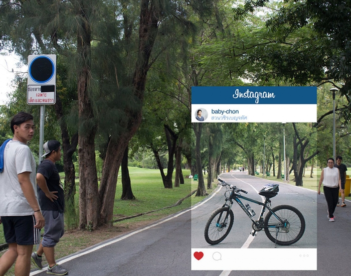 lie photos on instagram bike lonely rode