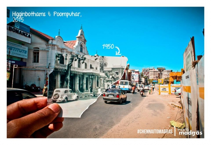 poopuhar I am madras