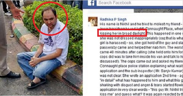 radhika p singh post on molestor who tried to kiss