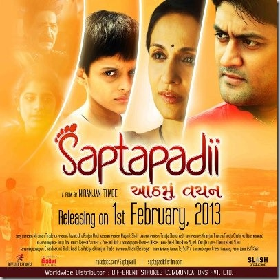 saptapadii-gujarati-film-trailer-and-poster_thumb