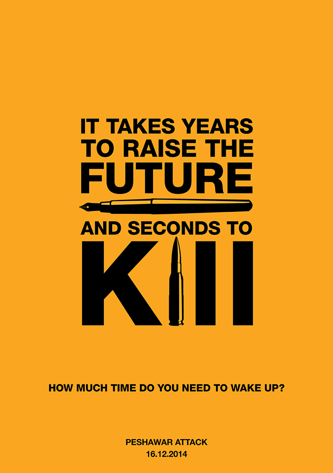 seconds to kill