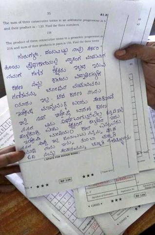 student requests to pass him as there was no Math teacher