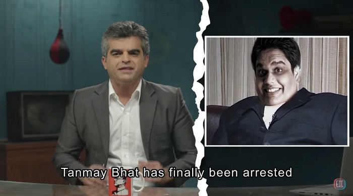 tanmay bhat arrested lol